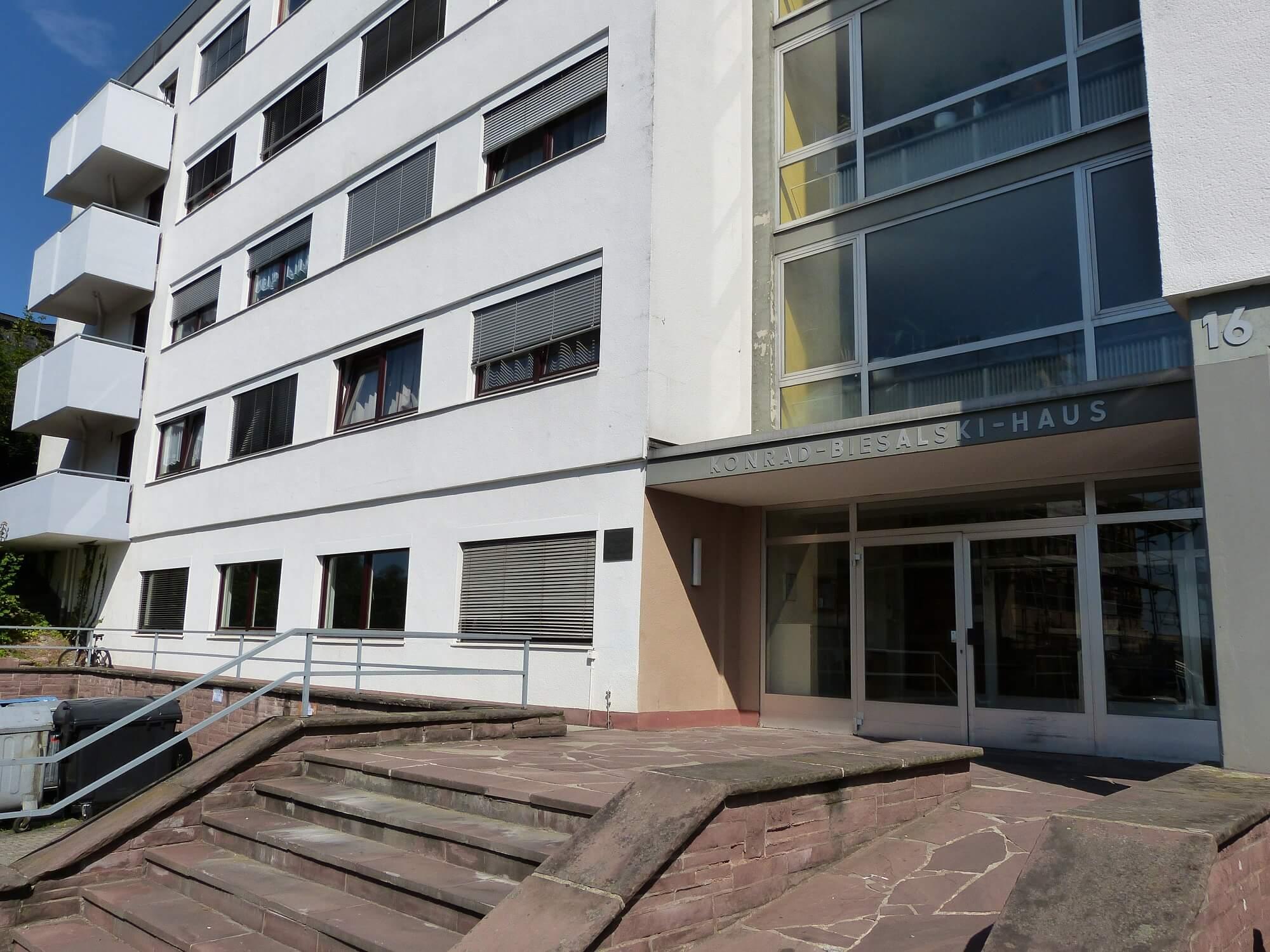 Das Konrad-Biesalski-Haus muss vorübergehend den Pflegebetrieb einstellen